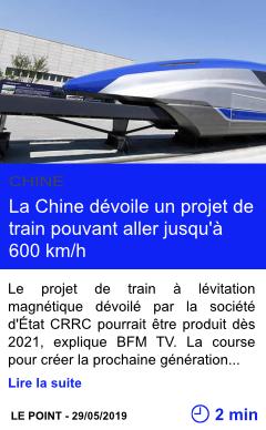 Technologie la chine devoile un projet de train pouvant aller jusqu a 600 km page001