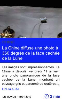 Technologie la chine diffuse une photo a 360 degres de la face cachee de la lune page001