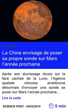 Technologie la chine envisage de poser sa propre sonde sur mars l annee prochaine page001