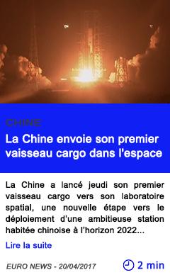 Technologie la chine envoie son premier vaisseau cargo dans l espace
