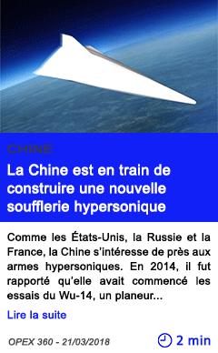 Technologie la chine est en train de construire une nouvelle soufflerie hypersonique