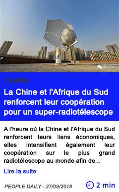 Technologie la chine et l afrique du sud renforcent leur cooperation pour un super radiotelescope