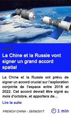Technologie la chine et la russie vont signer un grand accord spatial
