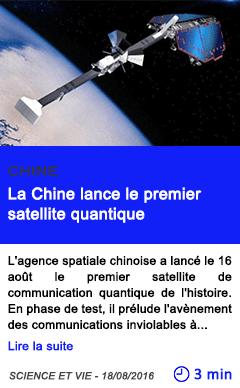 Technologie la chine lance le premier satellite quantique