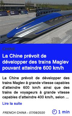 Technologie la chine prevoit de developper des trains maglev pouvant atteindre 600 kmh
