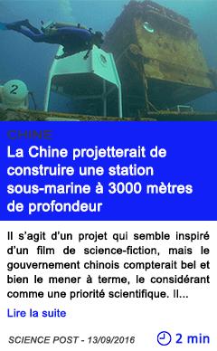 Technologie la chine projetterait de construire une station sous marine a 3000 metres de profondeur