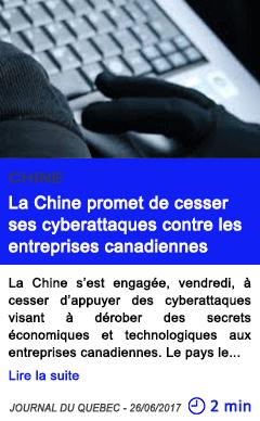 Technologie la chine promet de cesser ses cyberattaques contre les entreprises canadiennes