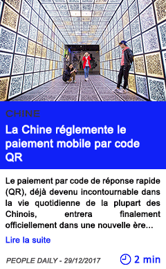 Technologie la chine reglemente le paiement mobile par code qr