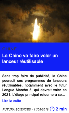 Technologie la chine va faire voler un lanceur reutilisable