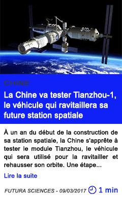 Technologie la chine va tester tianzhou 1 le vehicule qui ravitaillera sa future station spatiale