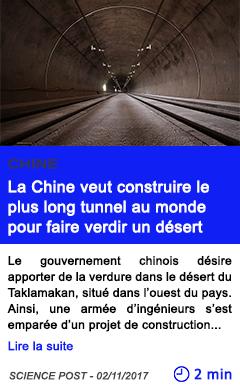 Technologie la chine veut construire le plus long tunnel au monde pour faire verdir un desert