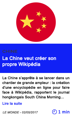 Technologie la chine veut creer son propre wikipedia