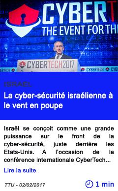 Technologie la cyber securite israelienne a le vent en poupe