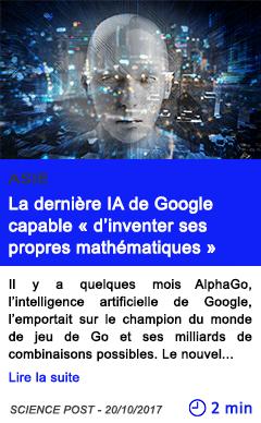 Technologie la derniere ia de google capable d inventer ses propres mathematiques
