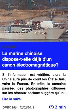 Technologie la marine chinoise dispose t elle deja d un canon electromagnetique