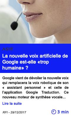 Technologie la nouvelle voix artificielle de google est elle trop humaine