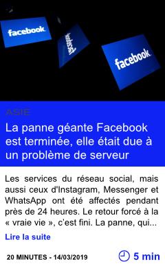 Technologie la panne geante facebook est terminee elle etait due a un probleme de serveur page001