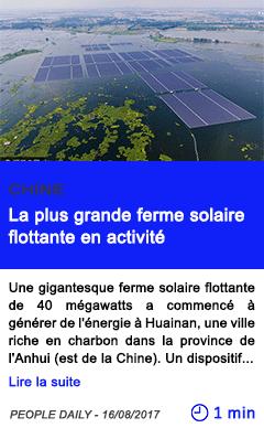 Technologie la plus grande ferme solaire flottante en activite