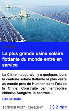 Technologie la plus grande usine solaire flottante du monde entre en service