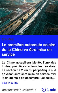 Technologie la premiere autoroute solaire de la chine va etre mise en service