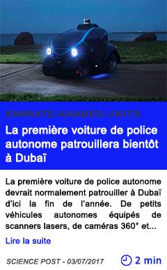 Technologie la premiere voiture de police autonome patrouillera bientot a dubai