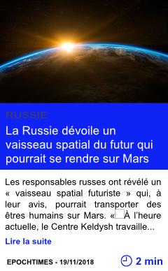 Technologie la russie devoile un vaisseau spatial du futur qui pourrait se rendre sur mars page001