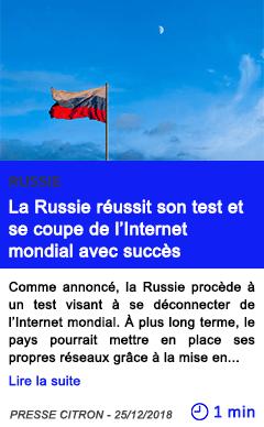 Technologie la russie reussit son test et se coupe de l internet mondial avec succes