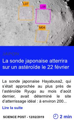 Technologie la sonde japonaise atterrira sur un asteroide le 22 fevrier page001