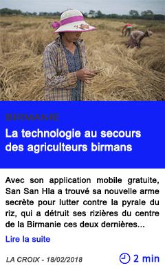 Technologie la technologie au secours des agriculteurs birmans