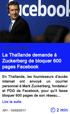 Technologie la thailande demande a zuckerberg de bloquer 600 pages facebook