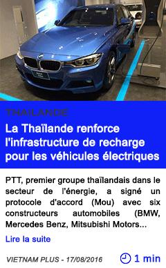 Technologie la thailande renforce l infrastructure de recharge pour les vehicules electriques