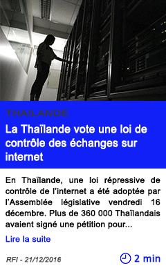 Technologie la thailande vote une loi de controle des echanges sur internet