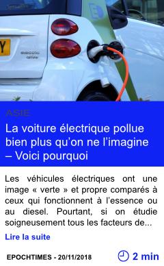 Technologie la voiture electrique pollue bien plus qu on ne l imagine voici pourquoi page001