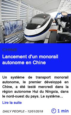 Technologie lancement d un monorail autonome en chine