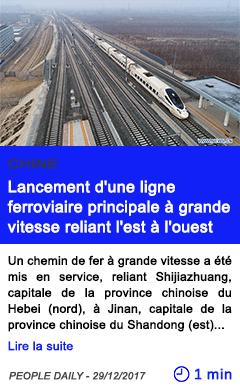 Technologie lancement d une ligne ferroviaire principale a grande vitesse reliant l est a l ouest