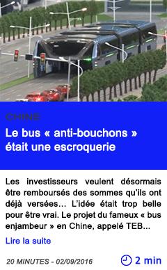Technologie le bus anti bouchons etait une escroquerie