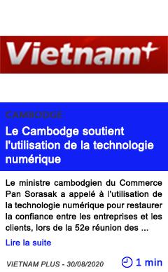 Technologie le cambodge soutient l utilisation de la technologie numerique