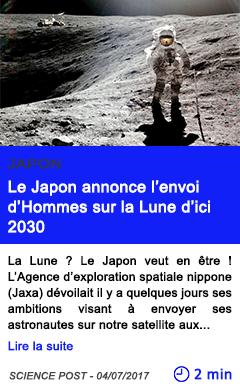 Technologie le japon annonce l envoi d hommes sur la lune d ici 2030
