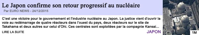 Technologie le japon confirme son retour progressif au nucleaire