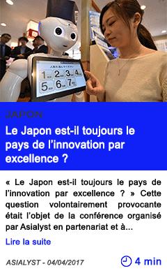Technologie le japon est il toujours le pays de l innovation par excellence
