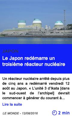 Technologie le japon redemarre un troisieme reacteur nucleaire
