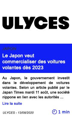Technologie le japon veut commer cia li ser des voitures volantes des 2023