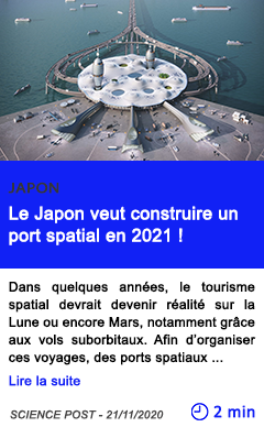 Technologie le japon veut construire un port spatial en 2021