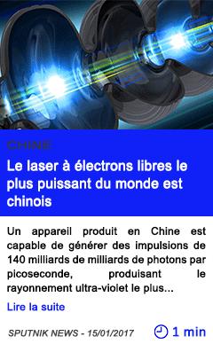 Technologie le laser a electrons libres le plus puissant du monde est chinois