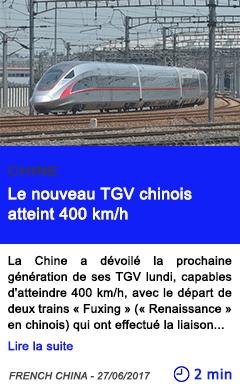 Technologie le nouveau tgv chinois atteint 400 kmh