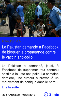 Technologie le pakistan demande a facebook de bloquer la propagande contre le vaccin anti polio page001