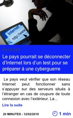 Technologie le pays pourrait se deconnecter d internet lors d un test pour se preparer a une cyberguerre page001