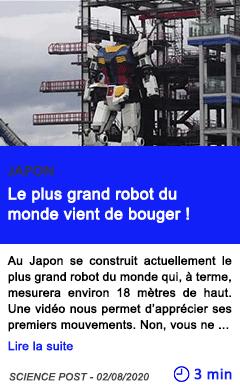 Technologie le plus grand robot du monde vient de bouger