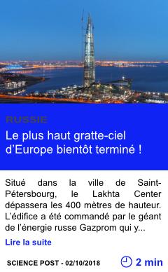 Technologie le plus haut gratte ciel d europe bientot termine page001