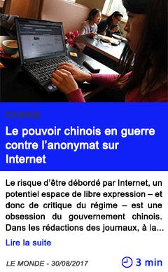 Technologie le pouvoir chinois en guerre contre l anonymat sur internet